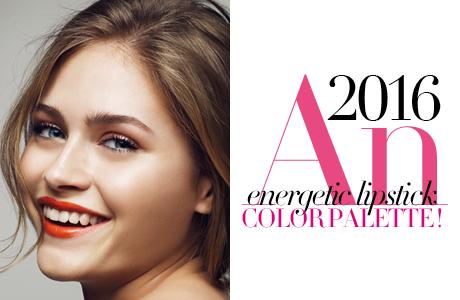 2016 Energetic Lipstick